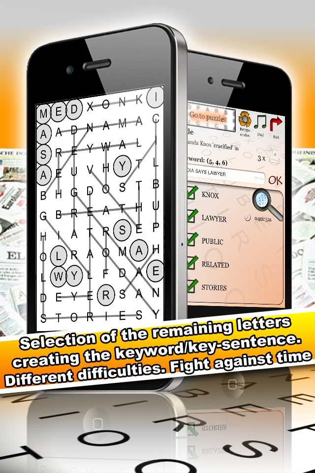 Screenshot iCruciPuzzle RSS
